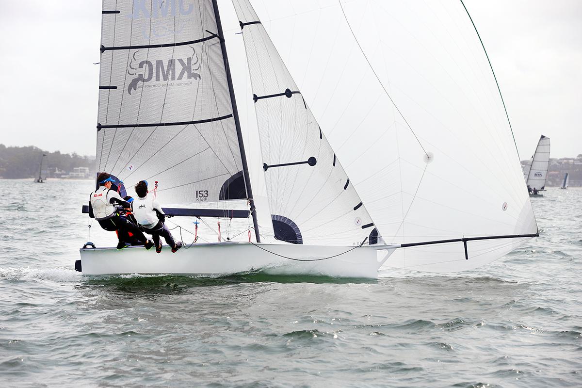 16ft skiff nationals Koreman Marine Composites
