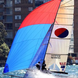 A familiar sight on Sydney Harbour, the red and blue oval of Yandoo