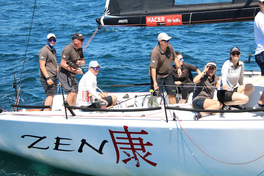 Farr 40 One Design Trophy - Gordon Ketelbey Zen