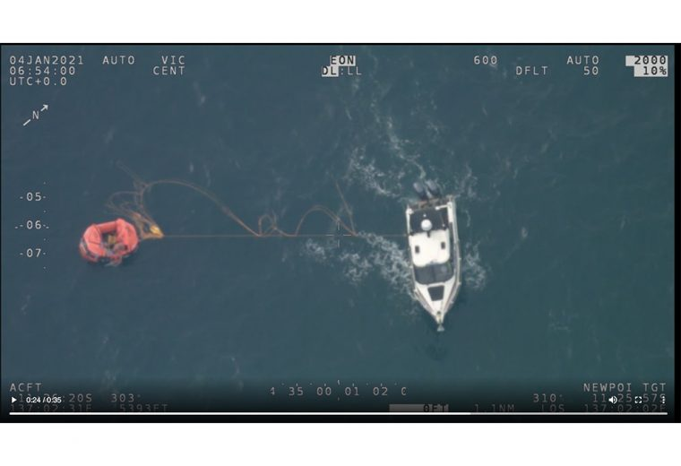 Solo yachtsman saved by Personal Locator Beacon