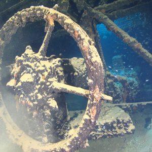 The ship's wheel of the Hana